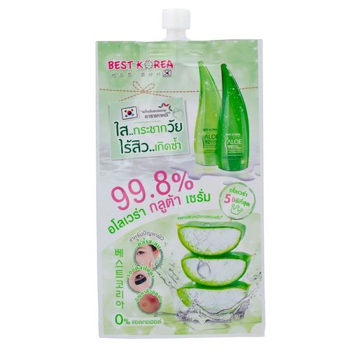 ครีมซอง 7-11 Best Korea Aloe Vera Gluta Serum
