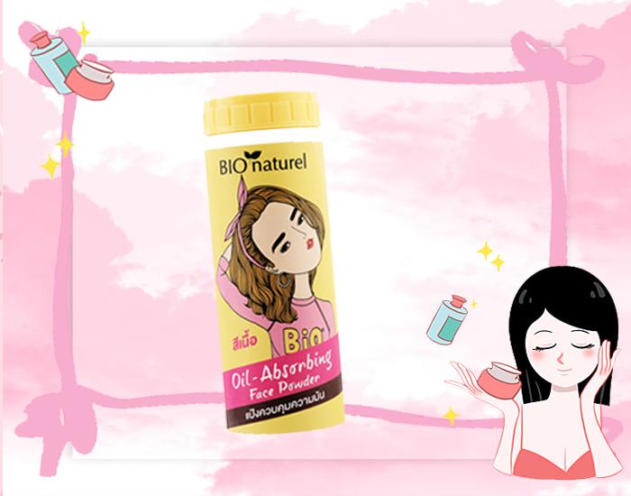 Bio Naturel Oil Absorbing Face Powder